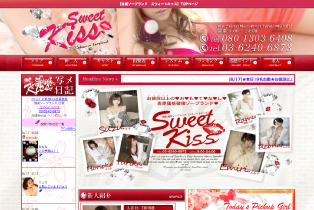 Sweet-Kiss_314×210