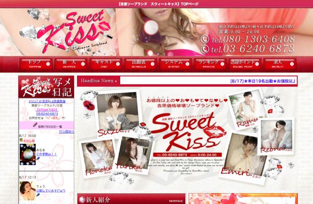 Sweet-Kiss_630×410